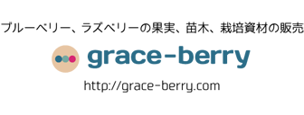 grace-berry