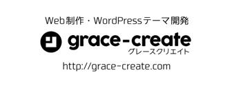 grace-create